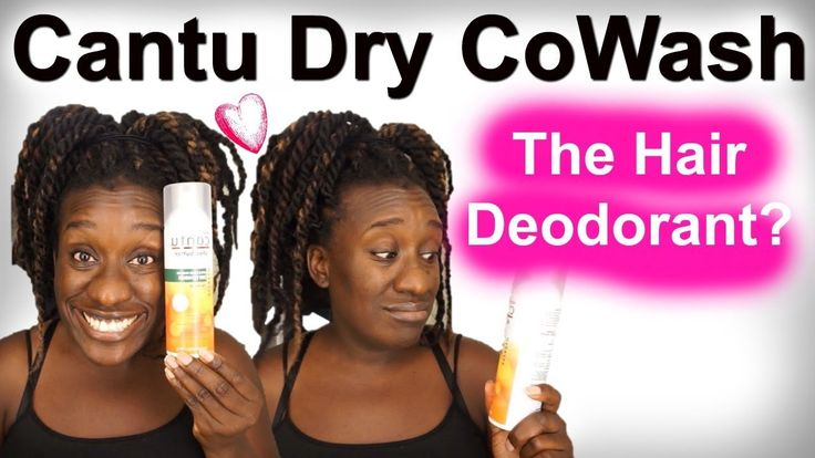 Hair Product Review | Cantu ACV Dry Co-Wash on 4c Natural Hair - YouTube