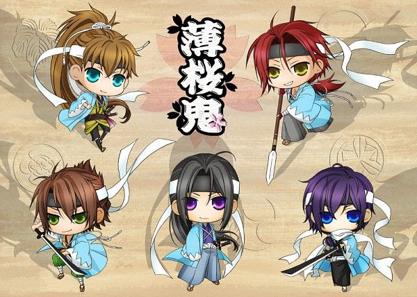 Hakuouki Shinsengumi Kitan- Just some adorably cute chibi version of them (Heisuke, Sano,Souji,Toshi,Saitou)