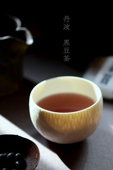 Japanese black beans tea 黒豆茶
