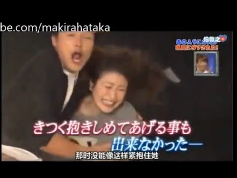 Romantic Japanese TV Show Air Blower Prank!!! #2   Funny Japanese Prank
