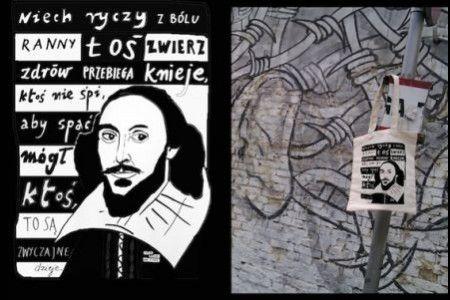 """Wiliam Szekspir - """"Hamlet"""""""