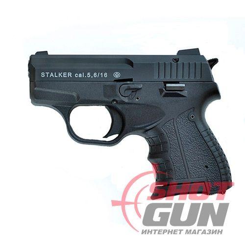 Новинка! Сигнальный пистолет STALKER M906
