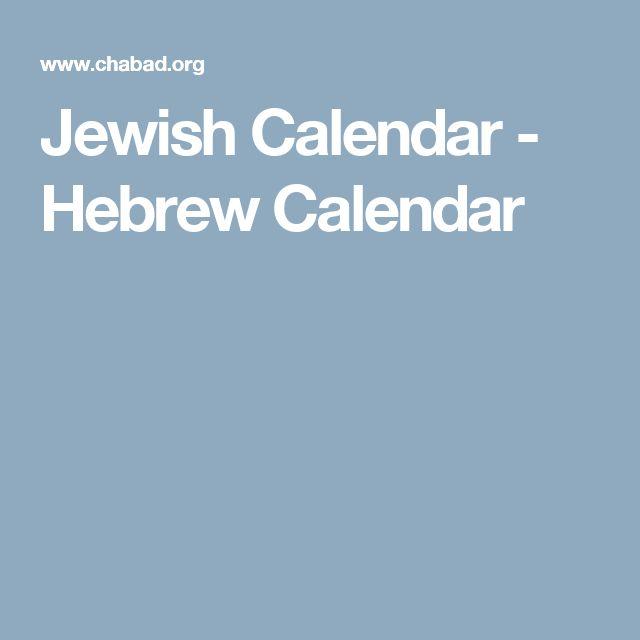 Jewish Calendar - Hebrew Calendar