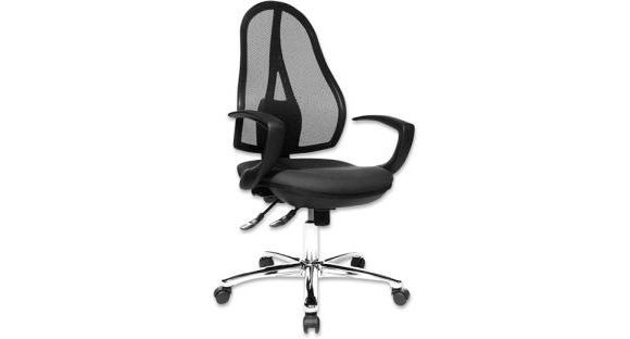 Ihr neuer Drehstuhl überzeugt mit edlem Design und hohem Sitzkomfort. Der Bürostuhl verfügt über ein verchromtes Fußkreuz und einen Sitz in Schwarz. Dabei wirkt besonders der Netzrücken ansprechend und modern. In puncto Komfort erfüllt der Drehstuhl all Ihre Wünsche. Die Sitzfläche ist mit weichem Schaumstoff gepolstert und garantiert ein hervorragendes Sitzgefühl. Dank den praktischen Armlehnen und der ergonomischen Rückenlehne wird der Sitzkomfort optimiert. Mit diesem eleganten Dreh
