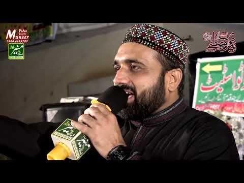 New Manqabat Mola Ali 2019- Mera peshwa ALI ay-Qari Shahid