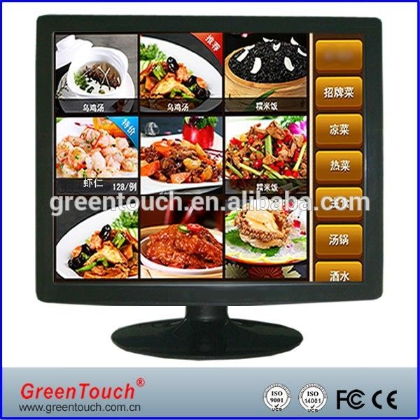 """15""CCTV Monitor with touch screen enclosed for adverting, monitoring"""
