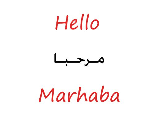 how to learn arabic language in telugu