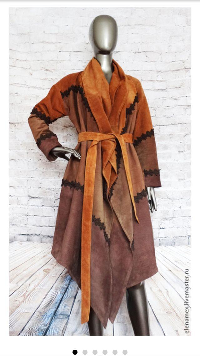 Пальто из замши трех цветов. А силуэта.  Отделка итальянская, объемная декоративная тесьма темно коричневого цвета. Возможно изготовление в любом цвете и размере.  Размеры 44-48  Цена 35 000 рублей .