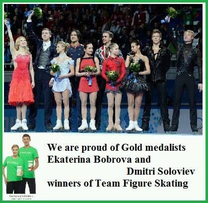 "Non Sponsored Athletes - Olympics Gold Medalists Figure Skating ""Ekaterina & Dmitri"""