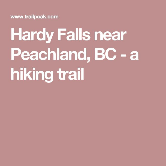 Hardy Falls near Peachland, BC - a hiking trail
