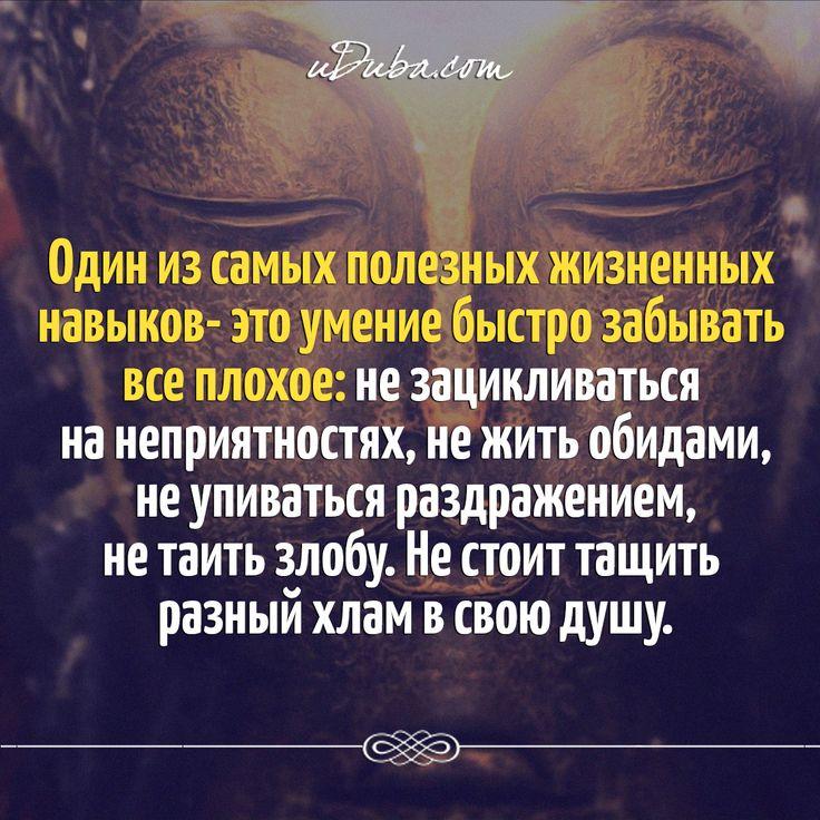 Сиддхартха Гаутама был великим духовным наставником и основателем буддизма в древней Индии. В большинстве буддистских традиций он считается Верховным Буддой. Слово «Будда» переводится как «пробужденный», или «просвещенный». Сиддхартха — главная фигура в Буддизме. Сведения о его жизни, учение и монашеские принципы после его смерти были систематизированы и увековечены его последователями.