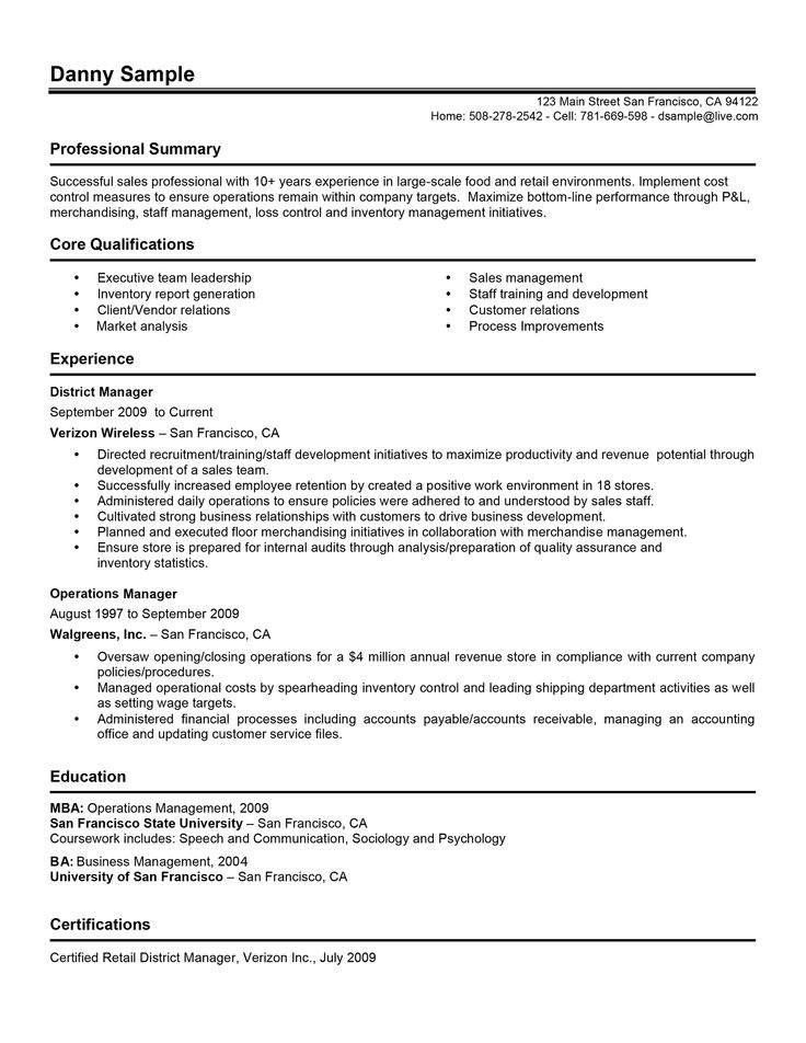 Free Resume Sender With Regard To Free Resumecom Free Resume