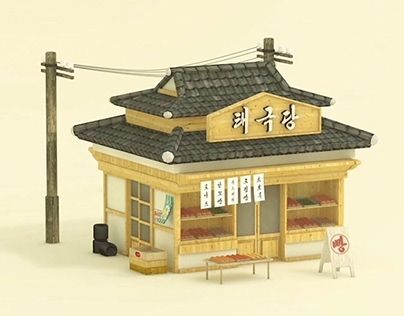 """Check out new work on my @Behance portfolio: """"Korea : Good Old Day 