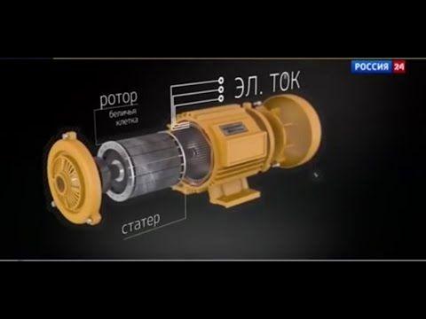 (253) Мотор Колесо Дуюнова Показали по ТВ - Канал Россия 24 - YouTube