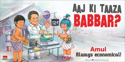 Amul ad: Rs 12 daily