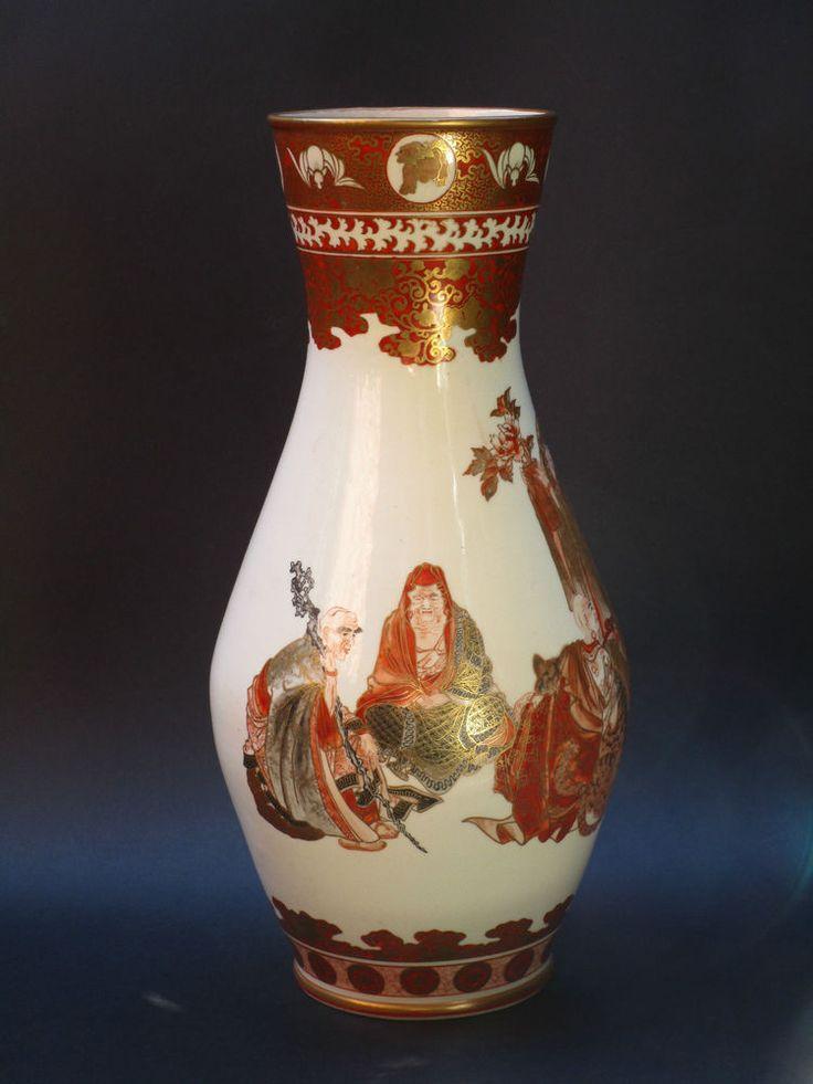 758 Best Satsuma Other Japanese Pottery Images On Pinterest