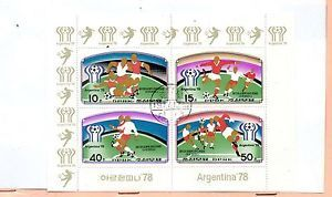 a corea deportes mundial de futbol argentina ano 1978 cy 75