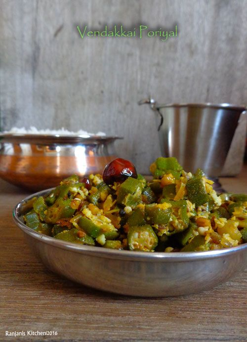 9 best cooking recipes images on pinterest baking recipes cooker vendakkai poriyal easy yet perfect side dish in south indian cooking here is the indian food recipesokrainternational forumfinder Choice Image