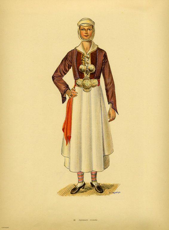 Φορεσιά Πωγωνίου. Costume from Pogoni. Collection Peloponnesian Folklore Foundation, Nafplion. All rights reserved.
