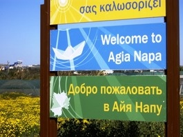 welcome to ayia napa