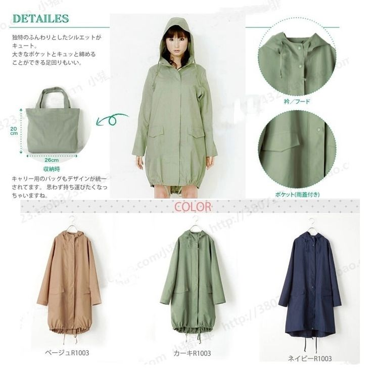 Cheap raincoat men, Buy Quality raincoat wholesale directly from China raincoat breathable Suppliers:Raincoats are thin, and a raincoat around 200 gramsIncorporate them into the pouch specially equipped house is only 16