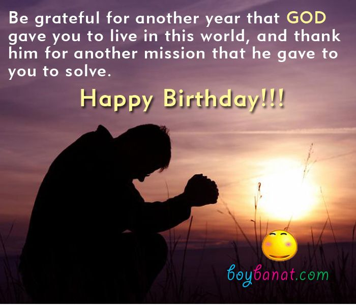 Happy Birthday Universe Quotes: Christian Happy Birthday Wishes Quotes Http://www