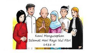 Keluarga Besar SatuNKRI2016 Mengucapkan Selamat Hari Raya Idul Fitri