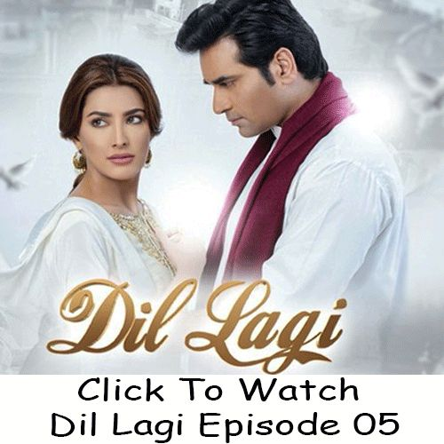 Watch Ary Digital TV Drama Dil Lagi Episode 05 in HD Quality. Watch all latest
