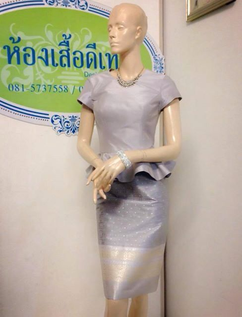 Thai silk with fabric.