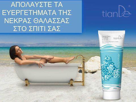 Φωτογραφία του χρήστη Tiande Club Hellas. Αποκτήστε νεανικότητα και ομορφιά στο δέρμα σας! Απελευθερώστε του σώμα σας, μετά από μια πολύ κουραστική ημέρα! Διώξτε την αρνητική ενέργια κάνοντας SPA-αρωματοθεραπεία με τα ΑΛΑΤΑ ΣΩΜΑΤΟΣ ΑΠΟ ΤΗΝ ΝΕΚΡΑ ΘΑΛΑΣΣΑ -SPA TECHNOLOGY TIANDE