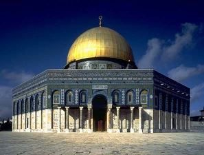 The Dome Of The Rock which is the most recognized symbol of jerusalem.