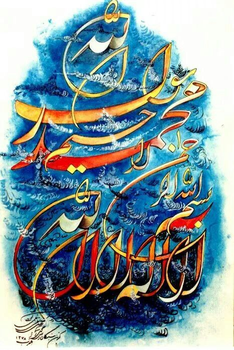 DesertRose,;,beautiful Arabic calligraphy art,;,