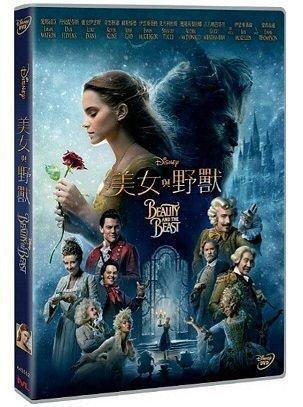 Beauty And The Beast (Region 3 DVD / Non USA Region) (Hong Kong Version / English Language. Mandarin Dubbed) 美女與野獸
