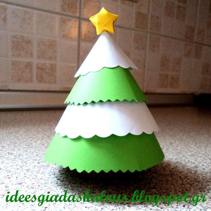Ιδέες για δασκάλους:Χριστουγεννιάτικο ελατάκι!