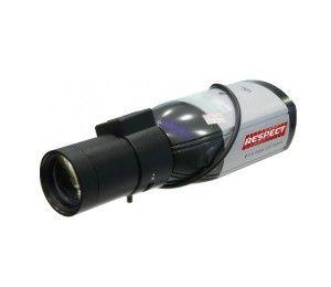 RESPECT X 520 CCTV Box Güvenlik Kamera Sistemi,RESPECT X 520 CCTV Box Güvenlik Kamera Sistemi