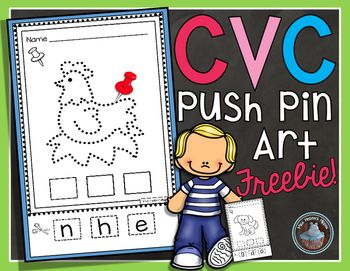 Happy Summer to all!  Please enjoy this CVC push pin art FREEBIE, and if you download, I'd love some feedback.  Thank you for all your support!! :) :)Included in this product:15 individual CVC themed pieces of push pin art.  Great for fine motor practice!!You may also like:Alphabet Push Pin ArtTo use:Copy for each student on construction paper or cardstock.