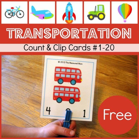 Free Transportation Printable: Transportation Count & Clip Cards #1-20 - The Measured Mom