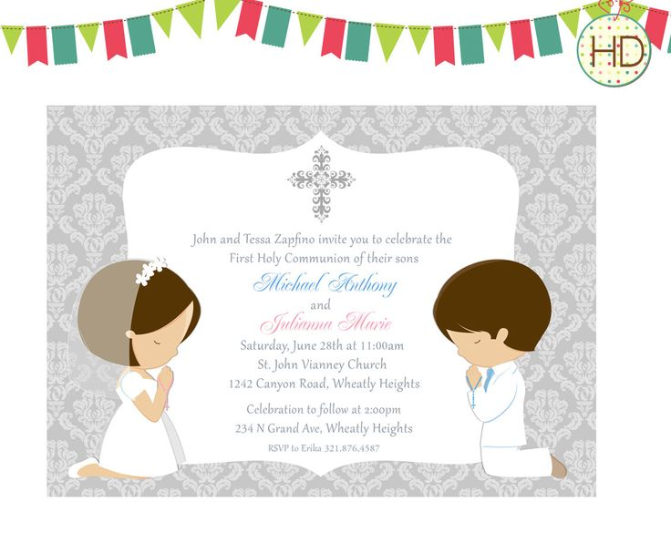 99 Best First Holy Communion Invitations Images On Pinterest