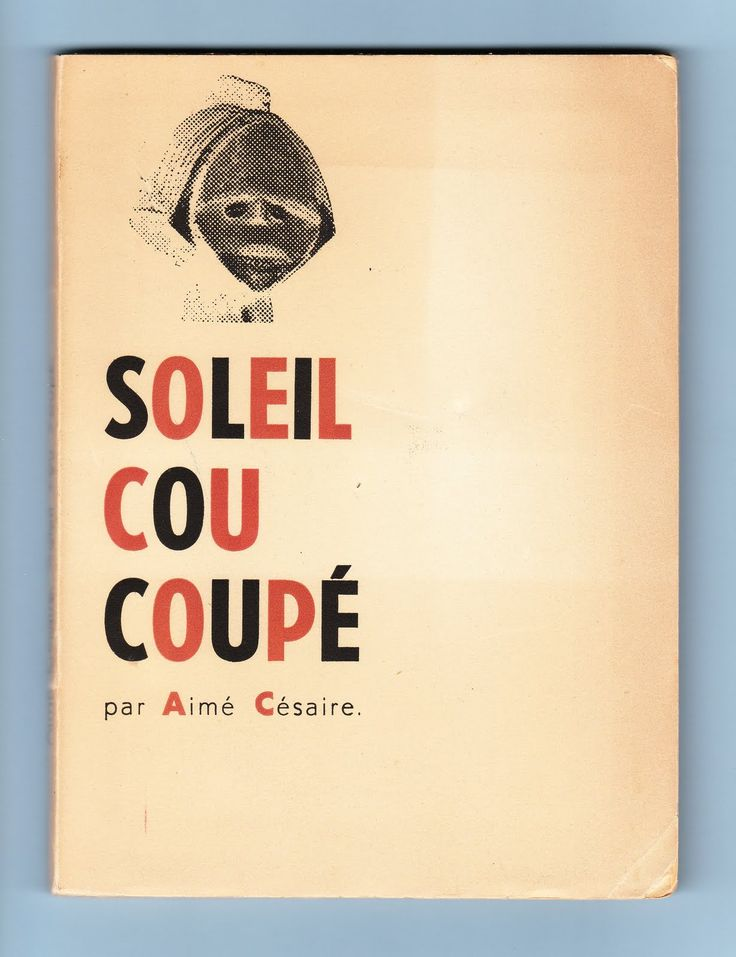 the glade of theoric ornithic hermetica: Aimé Césaire