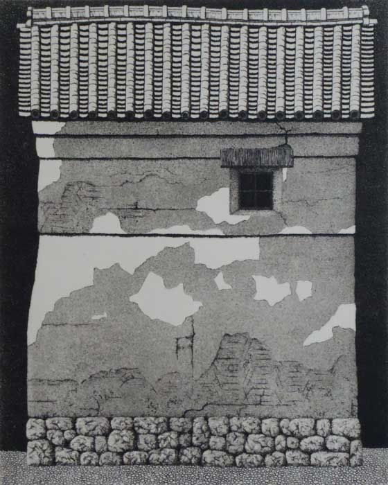 "by Tanaka Ryohei 1987 Etching and aquatint Edition 137/150  Image Size: 8 1/3"" x 6 3/4"" by"