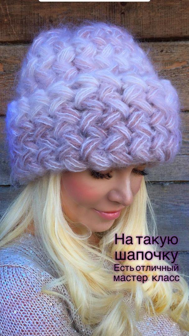 9ede2169e097 мохеровая шапка, шапка с отворотом, шапка, зимняя шапка, стильная ...