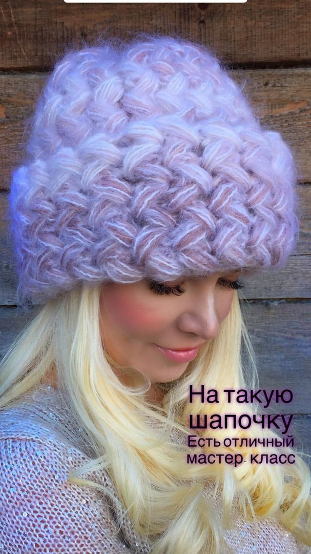 мохеровая шапка, шапка с отворотом, шапка, зимняя шапка ...