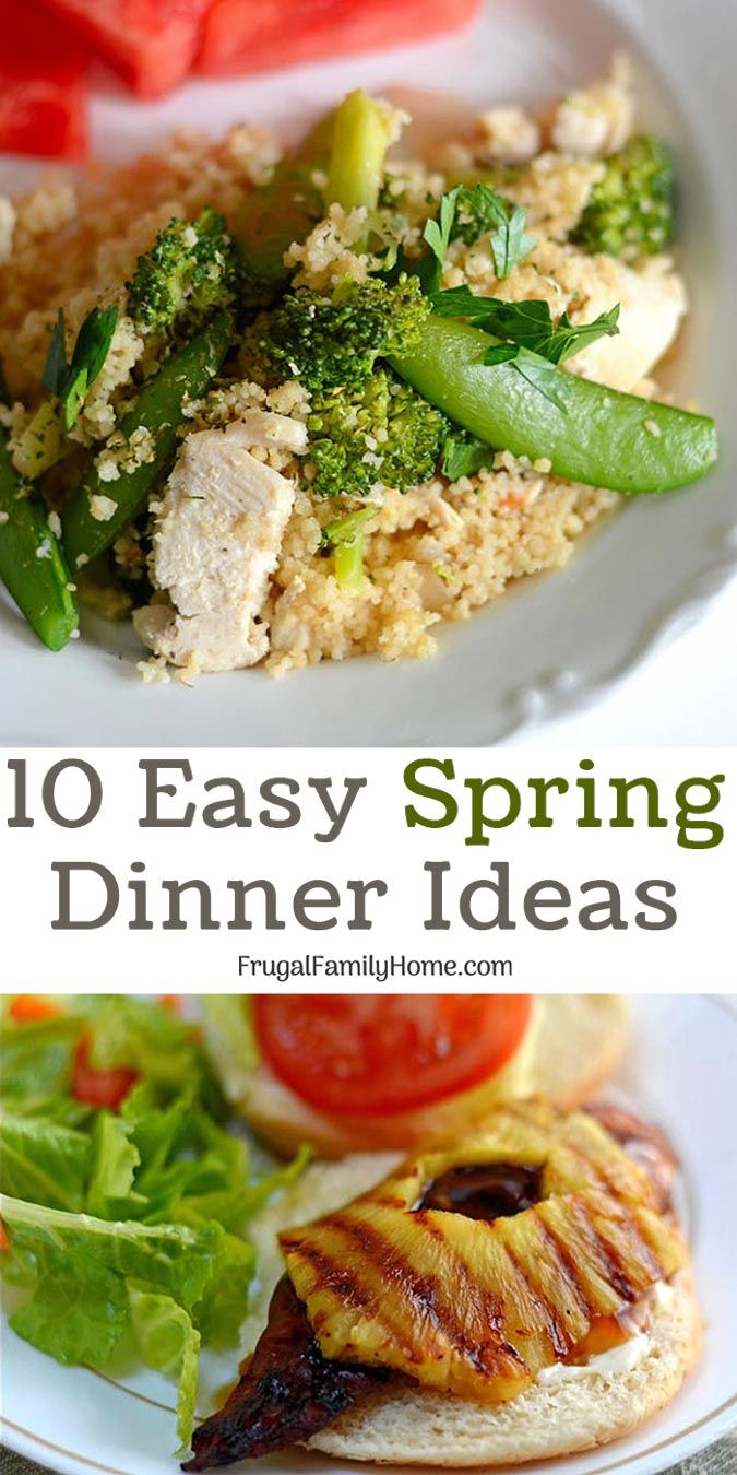 10 Easy Spring Dinner Recipes your family will love. These spring dinner recipes are easy to make, healthy meals. There are even a couple vegetarian meals too.
