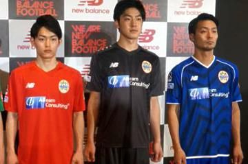 Montedio Yamagata 2015 New Balance Home and Away Kits