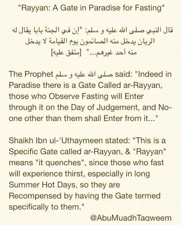 A Gate in Paradise Called 'ar-Rayyan'; No-One Enters from it ...