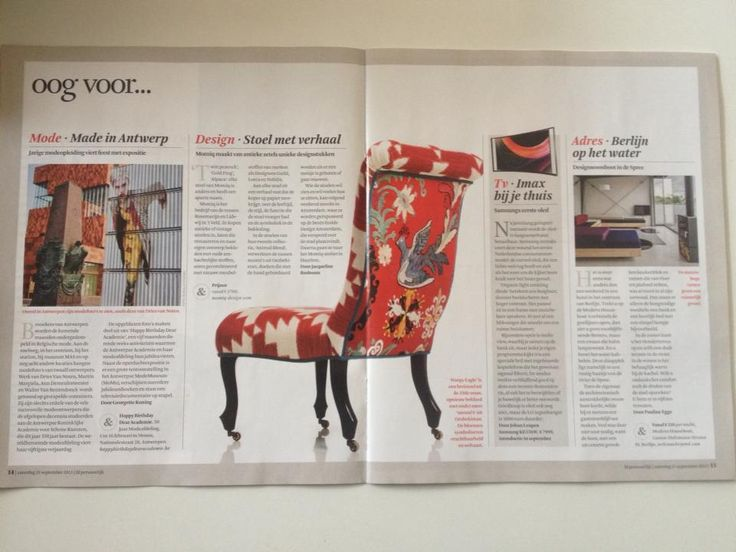 FD Magazine September 2013 featuring chair ' Harpy Eagle' from collection 'Animal Blend' 2013