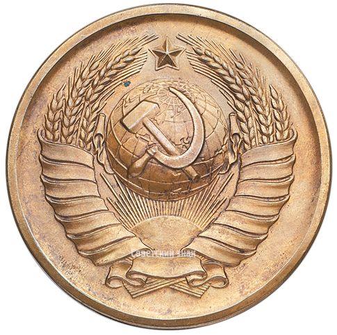 РЕВЕРС: Настольная медаль «XXII Олимпийские игры 1980 года» № 2606а