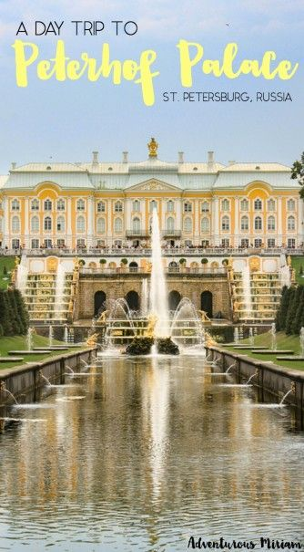 Saint Petersburg, Russia is one of those cities that has so many beautiful sites that you have to pick and choose. The Peterhof Palace however should be at the top of your list! Here's how to plan a day trip to Peterhof, including tips on transportation, prices and sights.