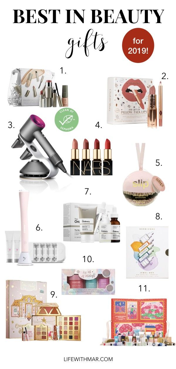 2019 Best Beauty Gifts Life With Mar Skin Care Gifts Makeup Gift Sets Christmas Makeup Gift