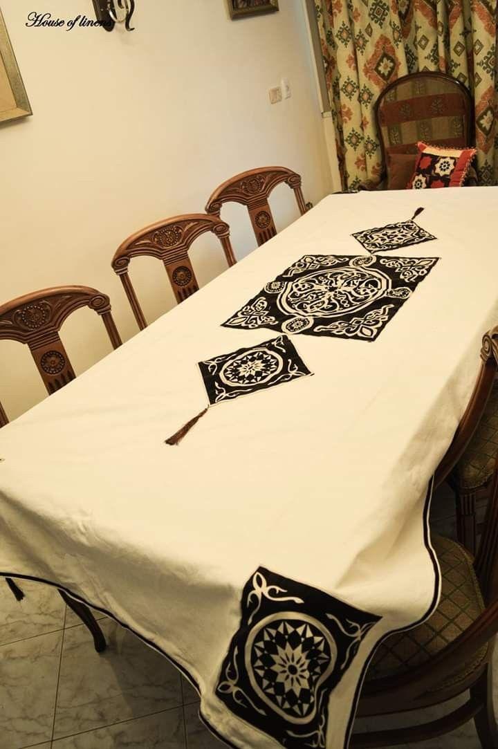 Tablecloth Ramadan Crafts Candle Packaging Design Ramadan Decorations